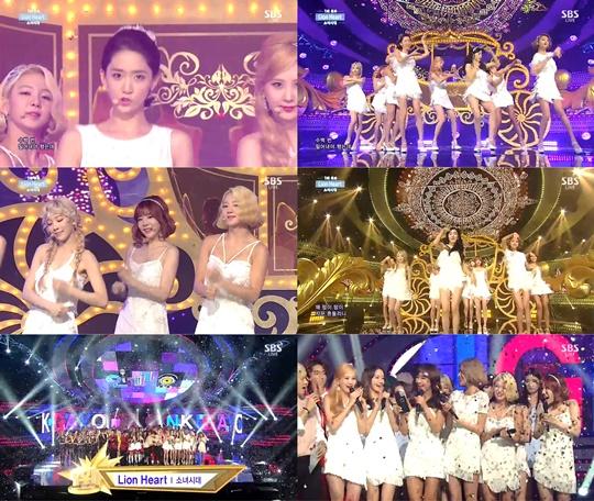 소녀시대. 사진=SBS 방송화면 캡처