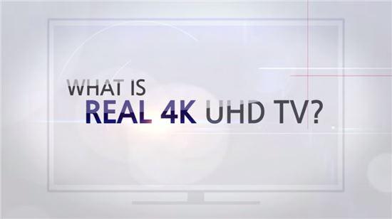 삼성전자가 유튜브 채널 'Samsung TV'에 공개한 동영상