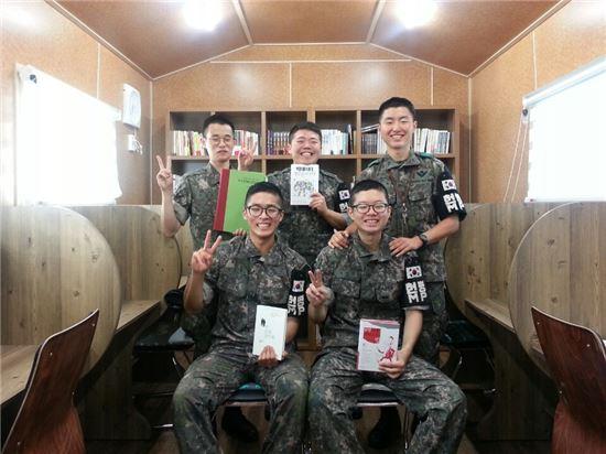 22사단 55연대 전방소초 장병들이 독서카페에서 한 기념촬영.<사진=한라그룹>