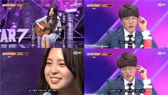 곽푸른하늘에게 호감 드러내는 성시경. 사진=Mnet '슈퍼스타K7' 방송화면 캡처