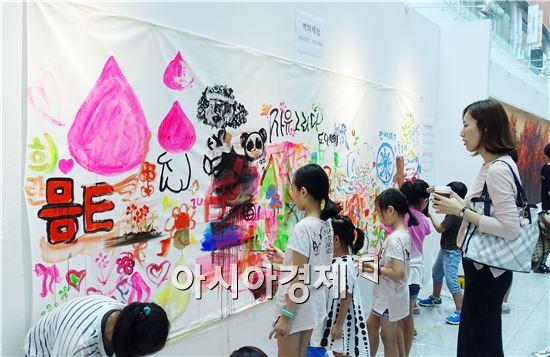 주말인 5일 2015광주국제아트페어가 열리고 있는  광주 김대중컨벤션센터에서 관람객들이 벽화체험을 하고있다.