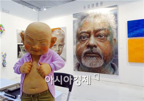 박영덕 화랑