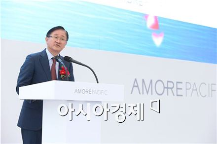 서경배 아모레퍼시픽 회장