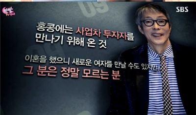 서세원. 사진=SBS'한밤의 TV연예' 캡처