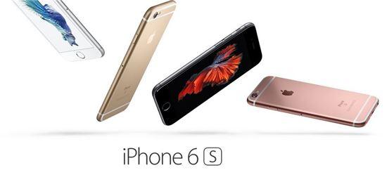 아이폰6s. 사진=아시아경제DB