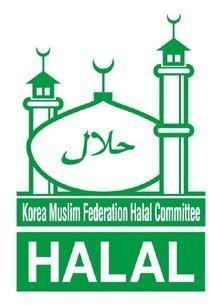 한국이슬람교중앙회(KAF) 할랄 인증 마크