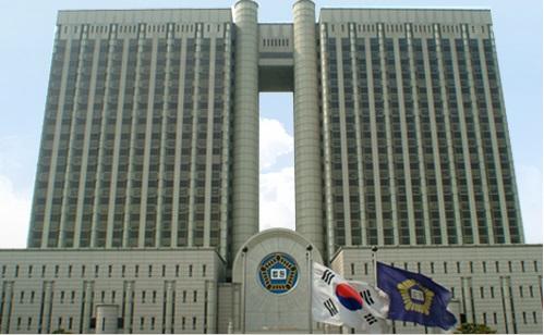 서울고법. 사진=서울고등법원 홈페이지 캡처