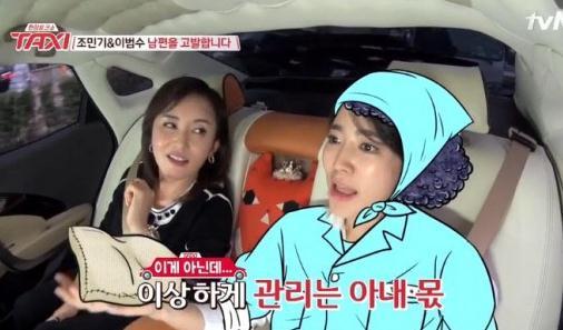김선진, 이윤진. 사진=tvN '현장토크쇼-택시' 방송화면 캡처