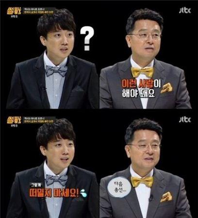 이준석, 이철희. 사진=JTBC '썰전' 방송캡처