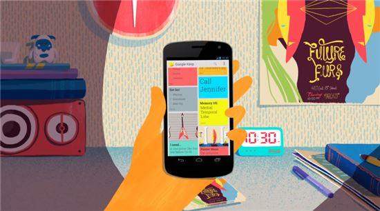 구글이 만든 메모앱, 아이폰용으로 출시