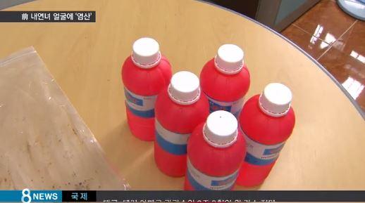 사진은 기사와 무관. 사진=SBS 뉴스 방송캡처