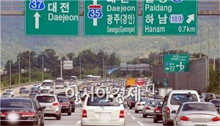 고속도로 교통상황. 사진=아시아경제DB