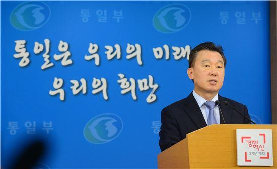 정준희 통일부 대변인.