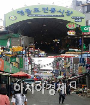 지난 3일 오후에 찾은 서울 목동 시장과 영등포 시장. 블랙프라이데이 행사가 진행되고 있지만 찾는 손님이 없어 썰렁하기만 하다.