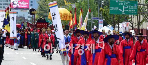 [포토]'서울 도심에서 어가행렬'