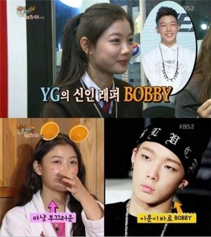 김유정. 사진=KBS2 방송화면 캡처