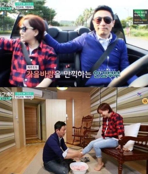사진=JTBC '님과 함께2-최고의 사랑' 캡처