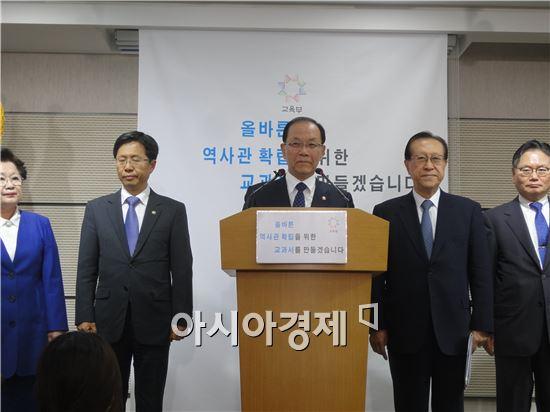 황우여, 국정교과서 브리핑 발표