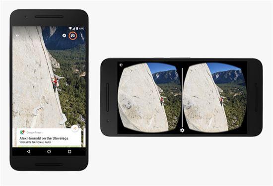 구글 카드보드로 바라본 스트리트 뷰 전경.(사진=구글 블로그)