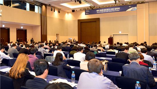 KOTRA가 13일 양재동 더케이호텔에서 개최한 '해외 물류 네트워크 지원 사업 설명회'에서 수출 중소기업 및 유통업체 관계자 150여 명이 설명회를 경청하고 있다.