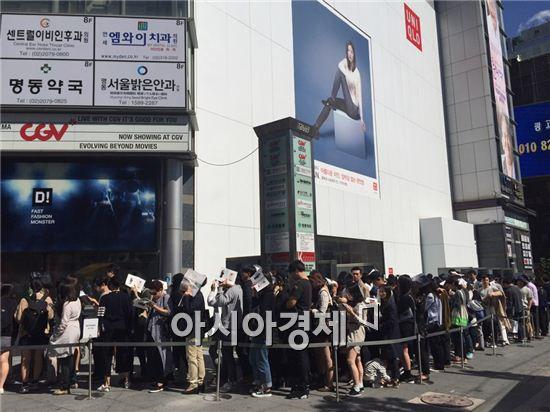지난 2일 명동중앙점 매장 바깥에서 '유니클로 앤드 르메르' 콜라보레이션 컬렉션을 구매하려는 소비자들이 대기줄을 이루고 있다.