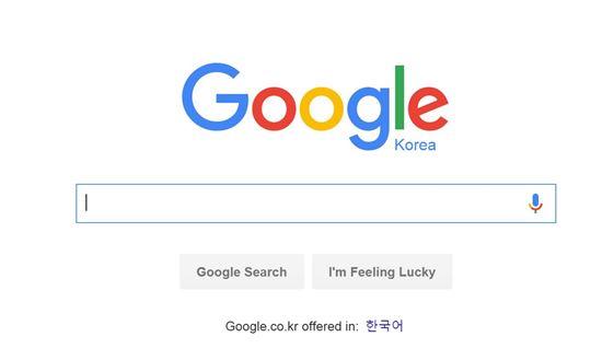 구글 로고 / 사진=아시아경제 DB 구글홈페이지 캡처