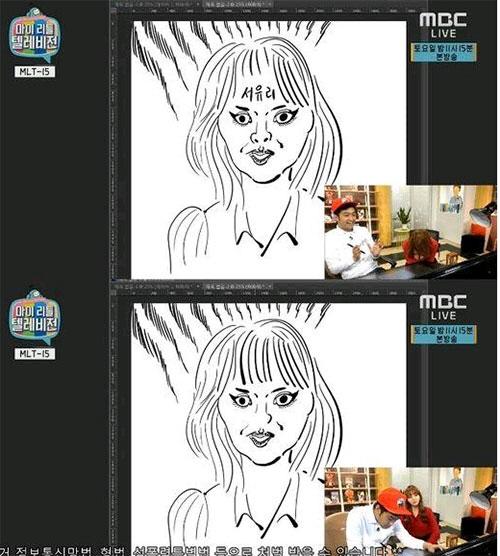 사진=MBC '마이리틀테레비전' 캡처
