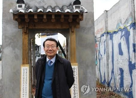 박명규 서울대 통일평화연구원장이 조형물 앞에서 기념촬영을 하고 있다. 사진=연합뉴스