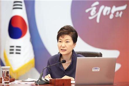 박근혜 대통령. 사진=청와대 제공