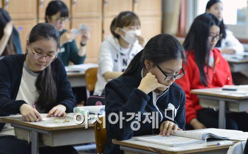 대학 수능 영어반영 셈법 제각각