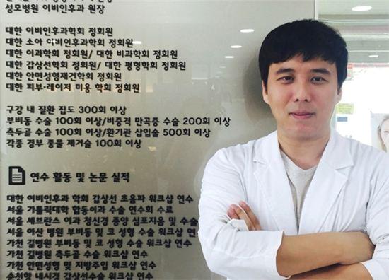 인천 서창 상쾌한 이비인후과 문성필 원장
