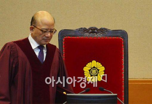 헌재가 꺼낸 헌법개정…'추상적 권한통제' 뭘까