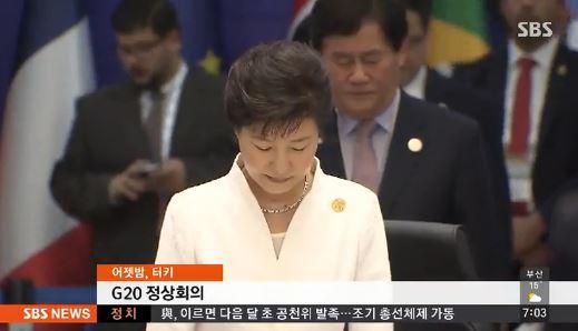 박근혜 대통령. 사진=SBS 방송화면 캡처