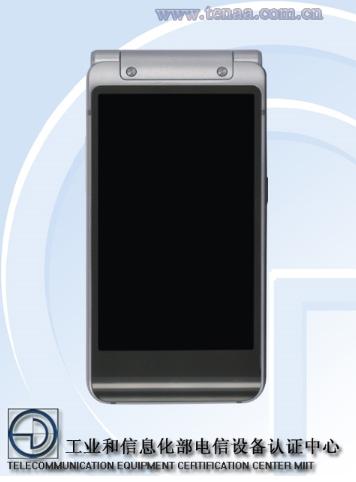 삼성 새 플립폰 이미지(사진:샘모바일)