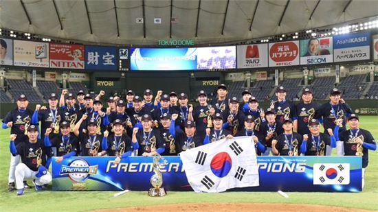 한국 야구대표팀 /사진=프리미어12 공식 트위터 캡처