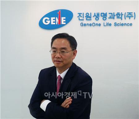 박영근 진원생명과학 대표이사