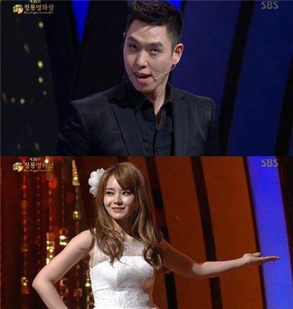 이은결, 서유리. 사진=SBS '제36회 청룡영화상' 방송화면 캡처