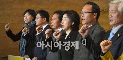 정의당, 지역출마 63곳 발표…심상정·정진후·노회찬 포함