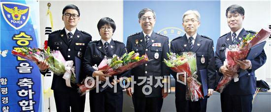함평경찰서(서장 이기옥)는 1일 오전 9시 경찰서 2층 소회의실에서 각 과장 및 동료경찰관이 참석한 가운데 승진임용식을 개최했다.