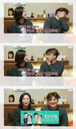 사진=JTBC 영상 캡처