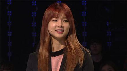 EXID 솔지. 사진=KBS2 1대100 제공