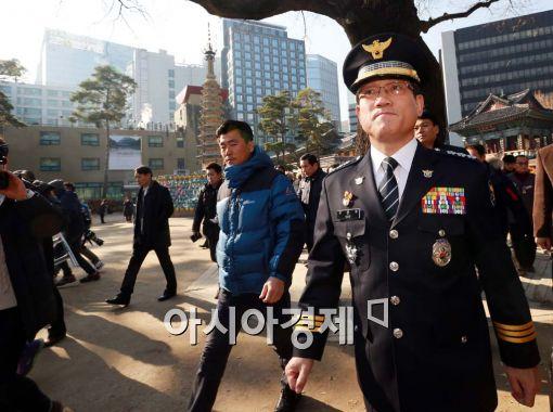 구은수 전 서울경찰청장