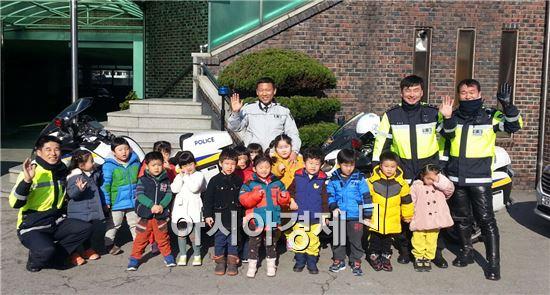 함평경찰관들이 어린이 집에서  찾아가는 교통안전교육을 실시했다.
