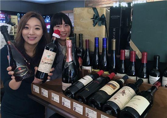 [포토]현대百, 연말파티용 와인 60% 할인판매