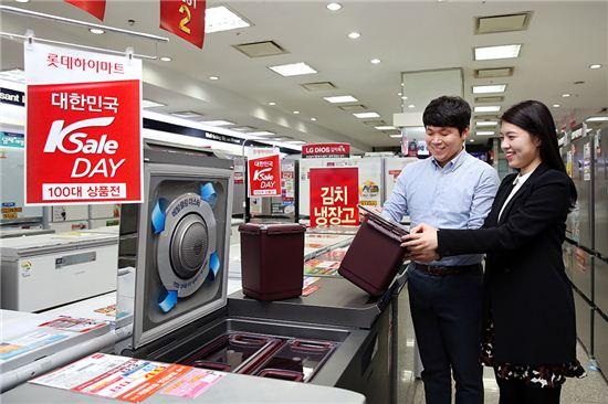 롯데하이마트가 'K-세일' 마지막 주말을 맞아 디지털 제품 단종 재고 특가 판매전, 김치냉장고 시즌 굿바이 세일' 등 특별 할인전을 펼친다.