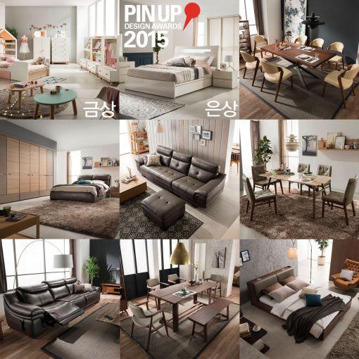 에몬스가구, '2015 핀업 디자인어워드' 9개 제품 수상