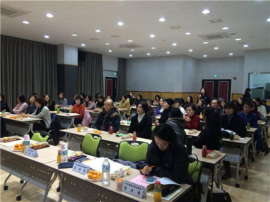 학습센터 성과 보고회