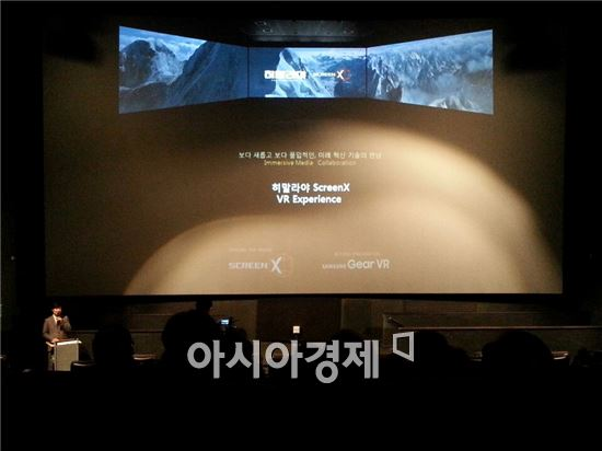 CJ CGV와 삼성전자가 14일 오후 서울 CGV 왕십리점에서 영화 히말라야의 기어VR 버전 시사회를 열었다. CJ CGV 관계자가 시사회에 대해 설명하고 있다.