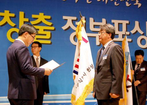 강승수 한샘 사장(오른쪽)이 이기권 고용노동부 장관으로부터 대통령표창을 수상하고 있다.