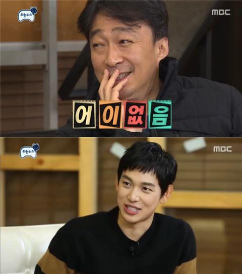무한도전 이성민 임시완. 사진=MBC 방송화면 캡처
